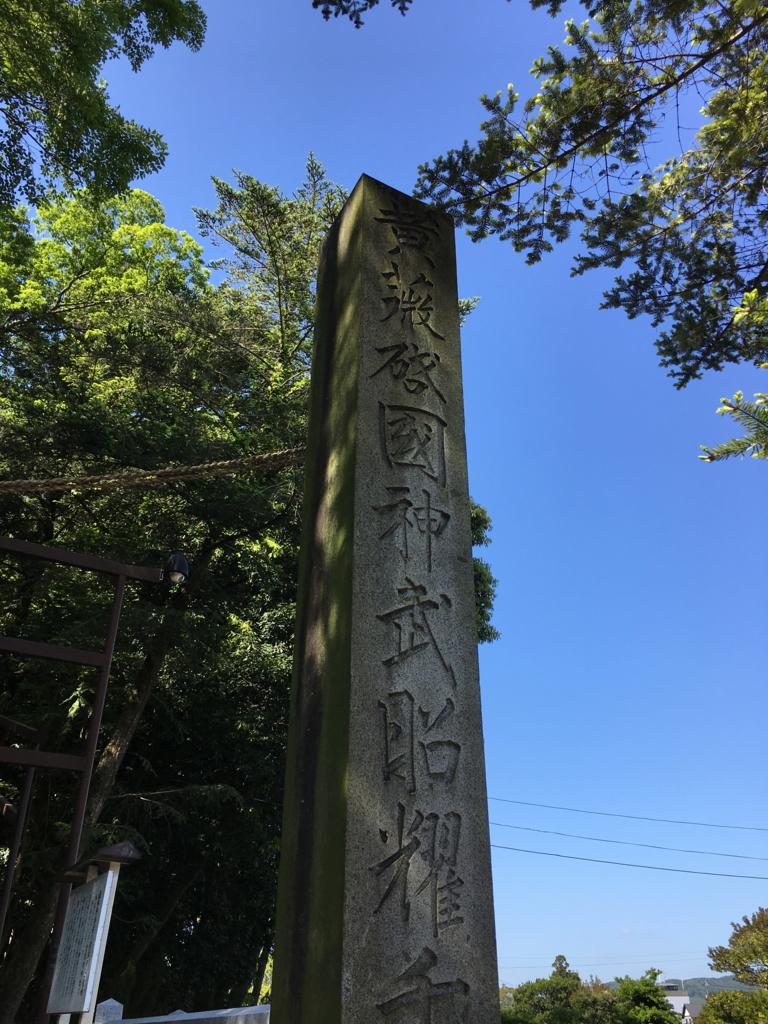 f:id:kannawadokusho:20170507005614j:plain
