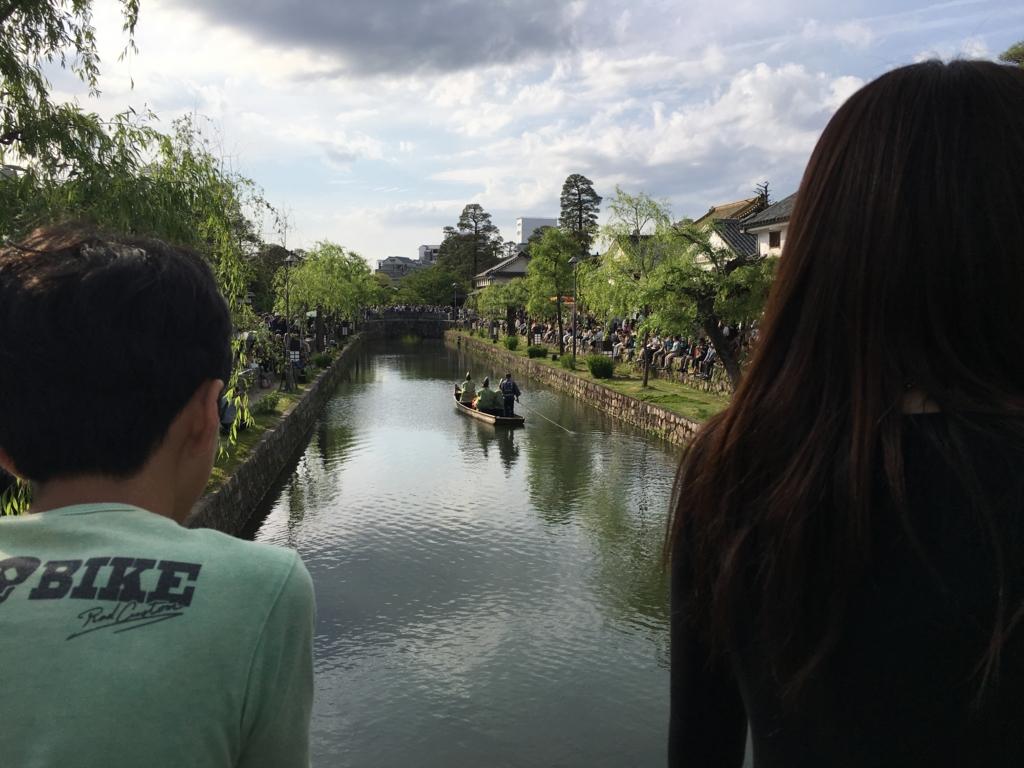 f:id:kannawadokusho:20170507134214j:plain