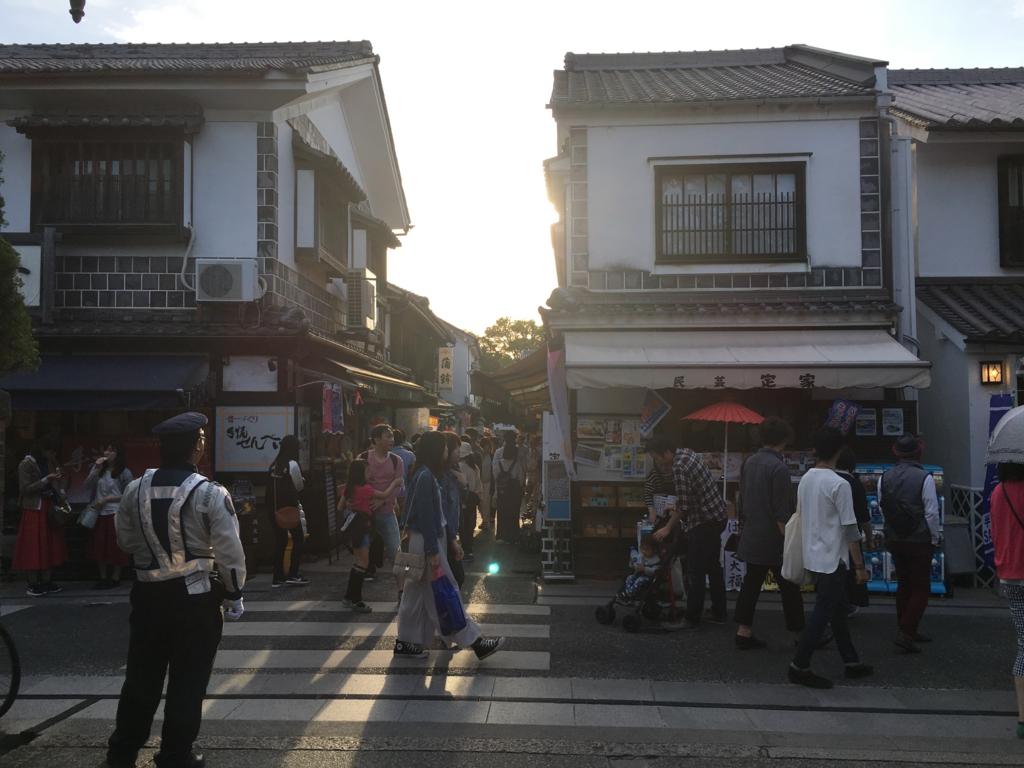 f:id:kannawadokusho:20170507134354j:plain