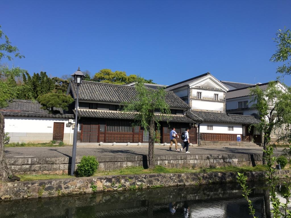 f:id:kannawadokusho:20170507135147j:plain