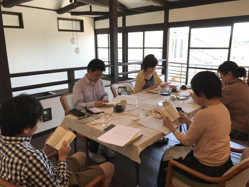 f:id:kannawadokusho:20170528212557j:plain