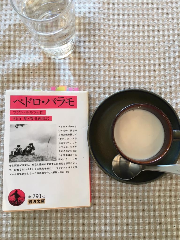 f:id:kannawadokusho:20170528212746j:plain