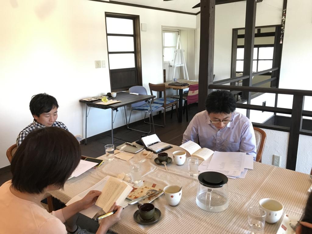 f:id:kannawadokusho:20170528212948j:plain