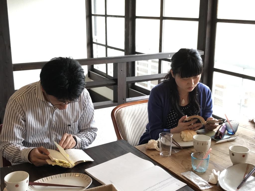 f:id:kannawadokusho:20170625175155j:plain