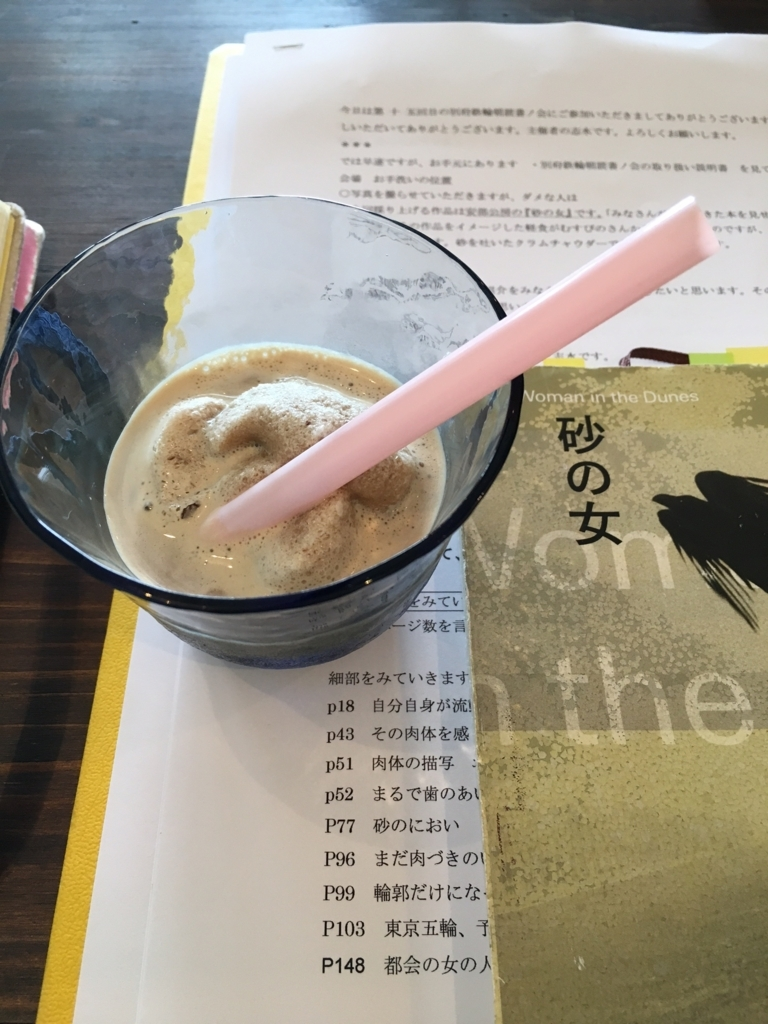 f:id:kannawadokusho:20170625175440j:plain