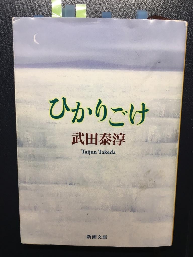 f:id:kannawadokusho:20171103154453j:plain