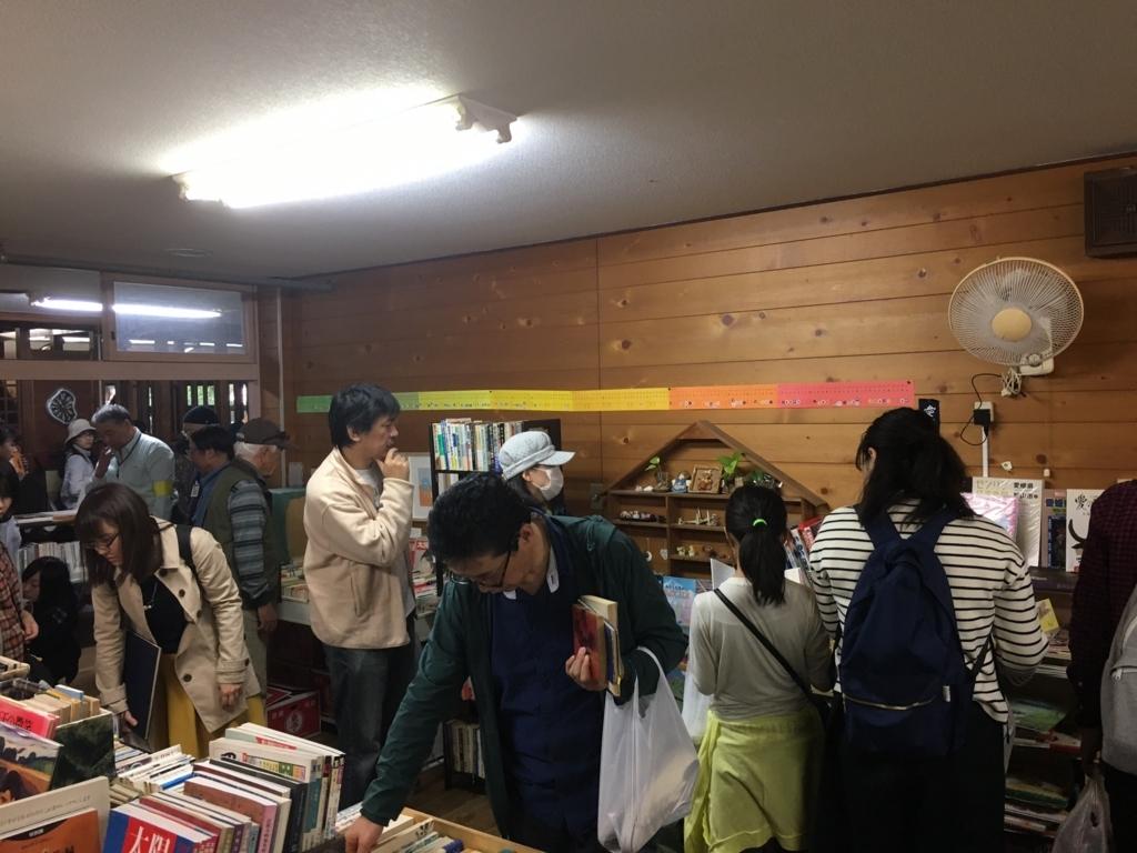 f:id:kannawadokusho:20171105215010j:plain