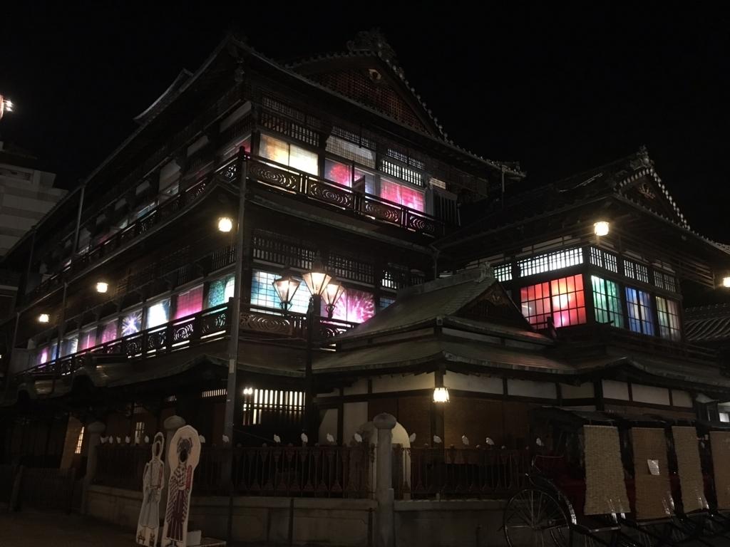 f:id:kannawadokusho:20171105222117j:plain