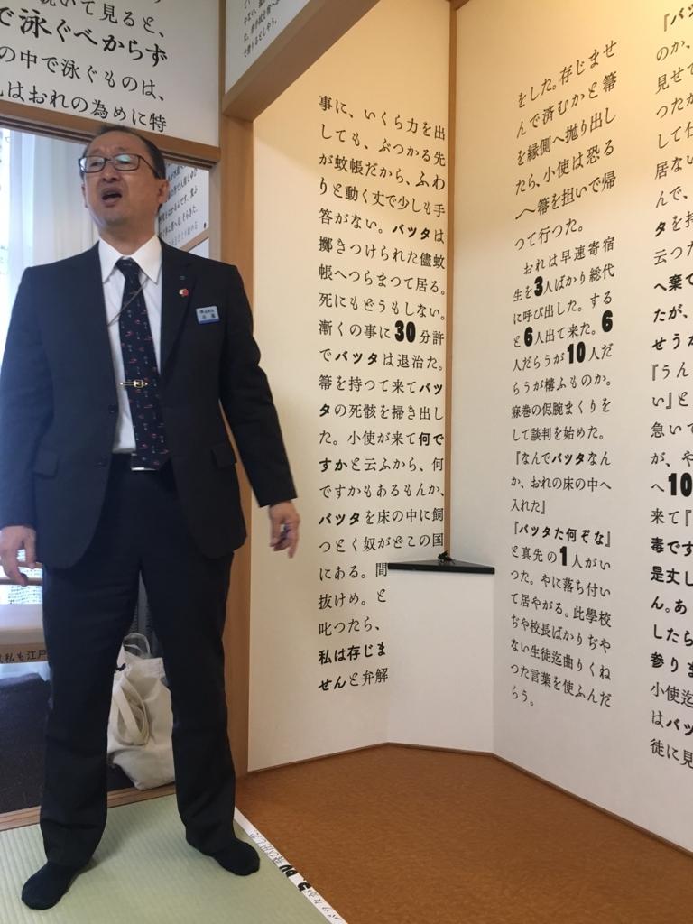 f:id:kannawadokusho:20171105230332j:plain