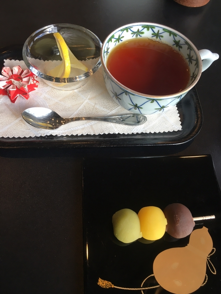 f:id:kannawadokusho:20171105230418j:plain
