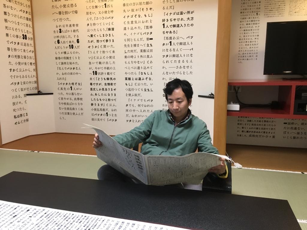 f:id:kannawadokusho:20171105230453j:plain