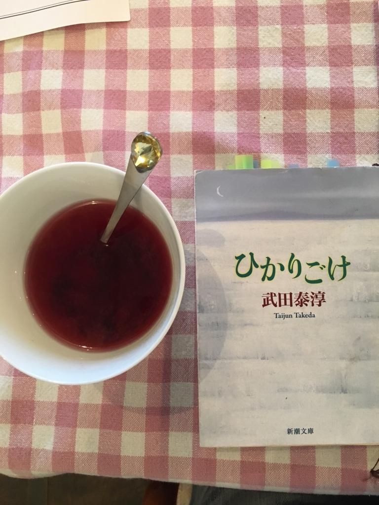 f:id:kannawadokusho:20171126191111j:plain