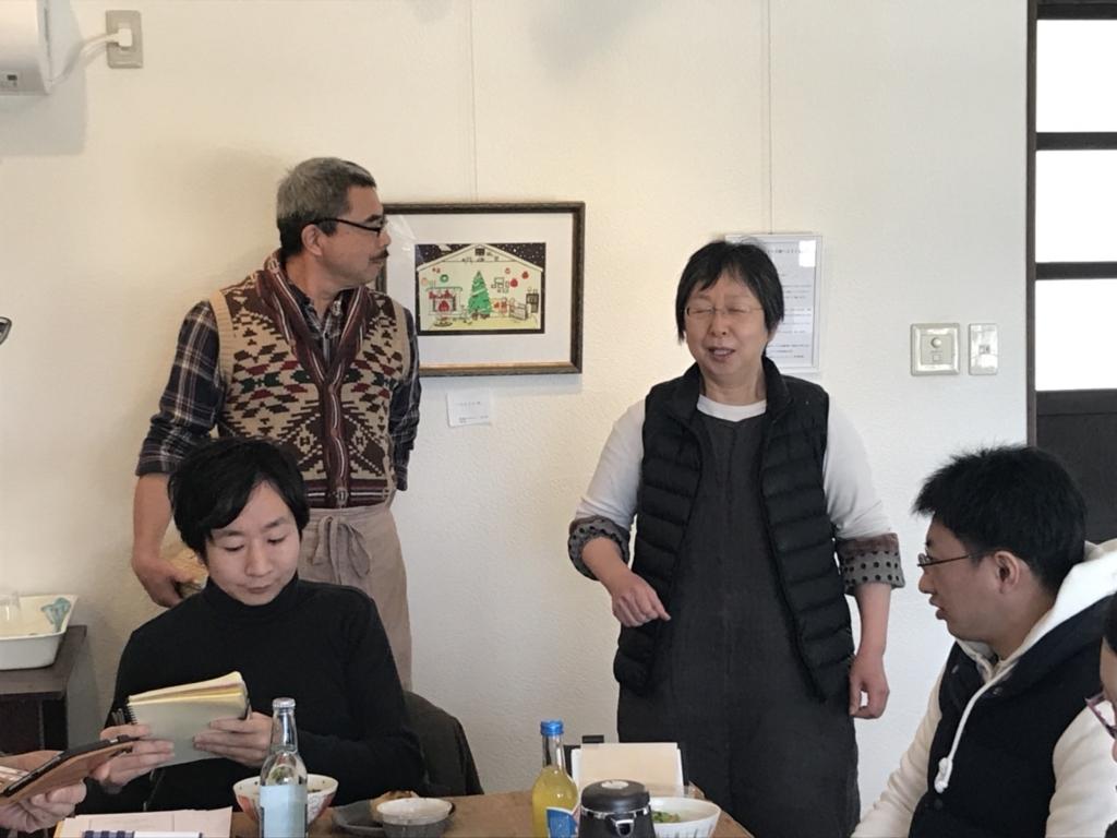 f:id:kannawadokusho:20171220212807j:plain