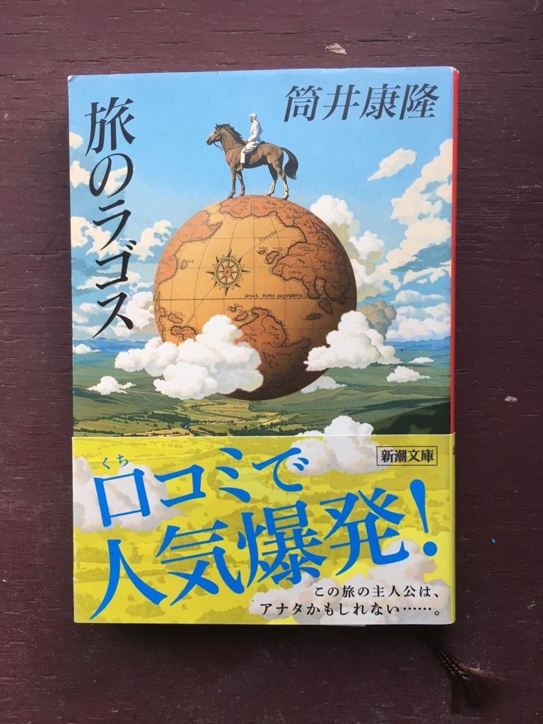 f:id:kannawadokusho:20171230152240j:plain