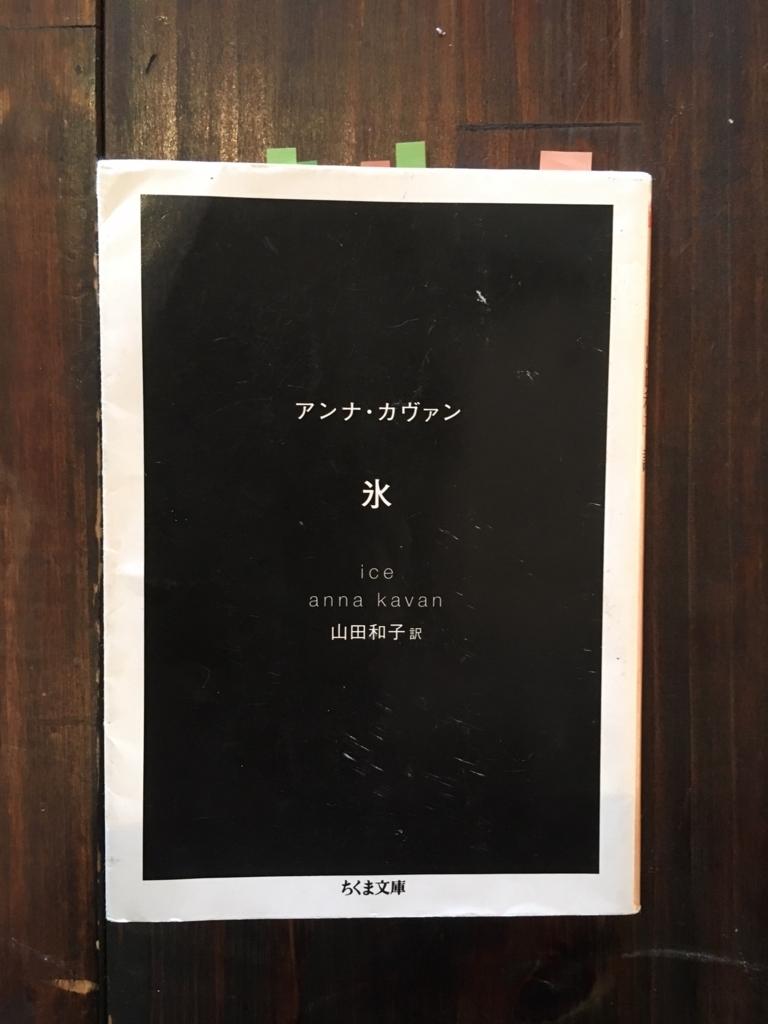 f:id:kannawadokusho:20180128212137j:plain