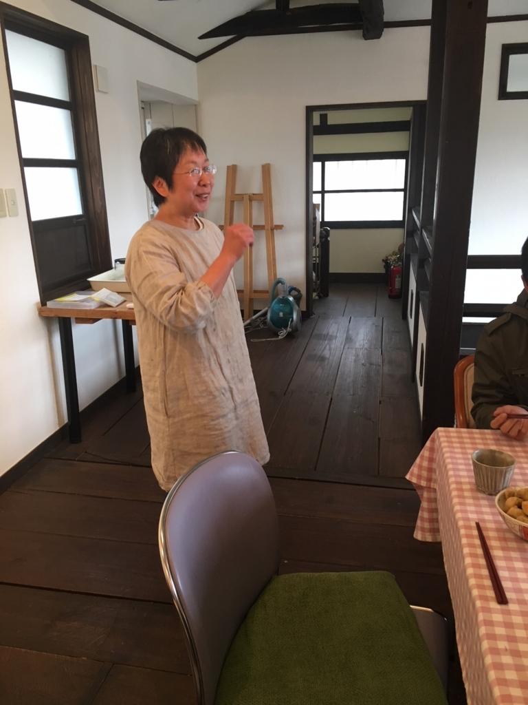 f:id:kannawadokusho:20180225195457j:plain