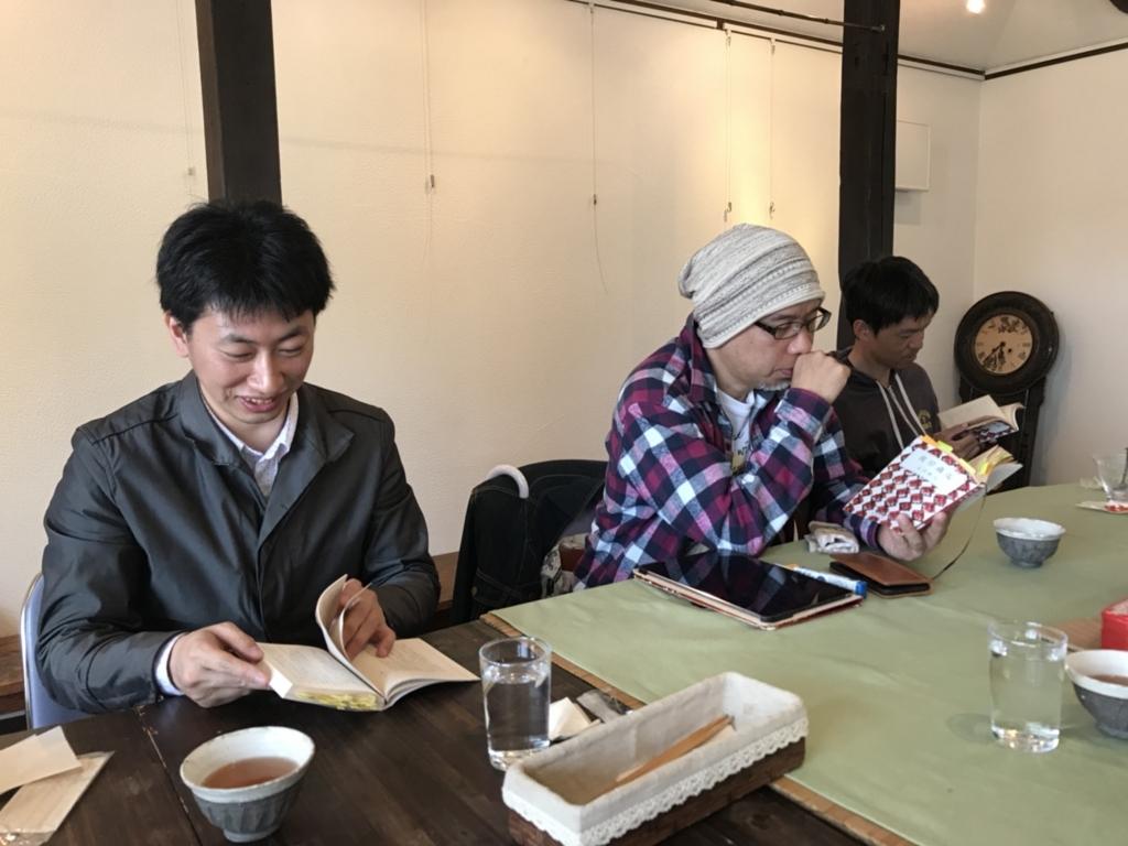 f:id:kannawadokusho:20180415222021j:plain