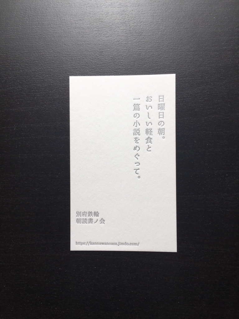 f:id:kannawadokusho:20180422164854j:plain