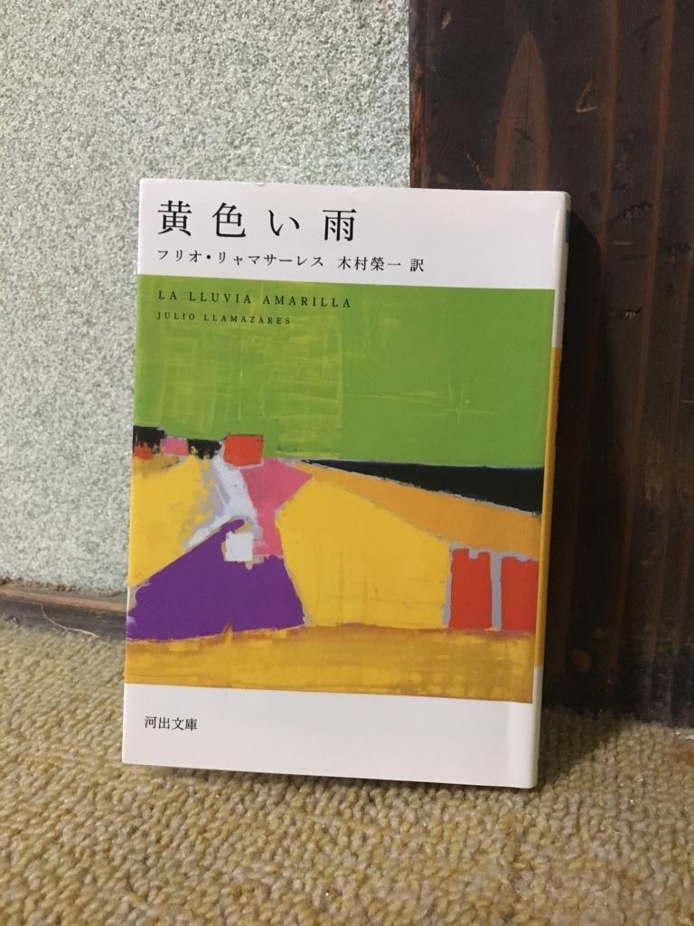 f:id:kannawadokusho:20180422185029j:plain