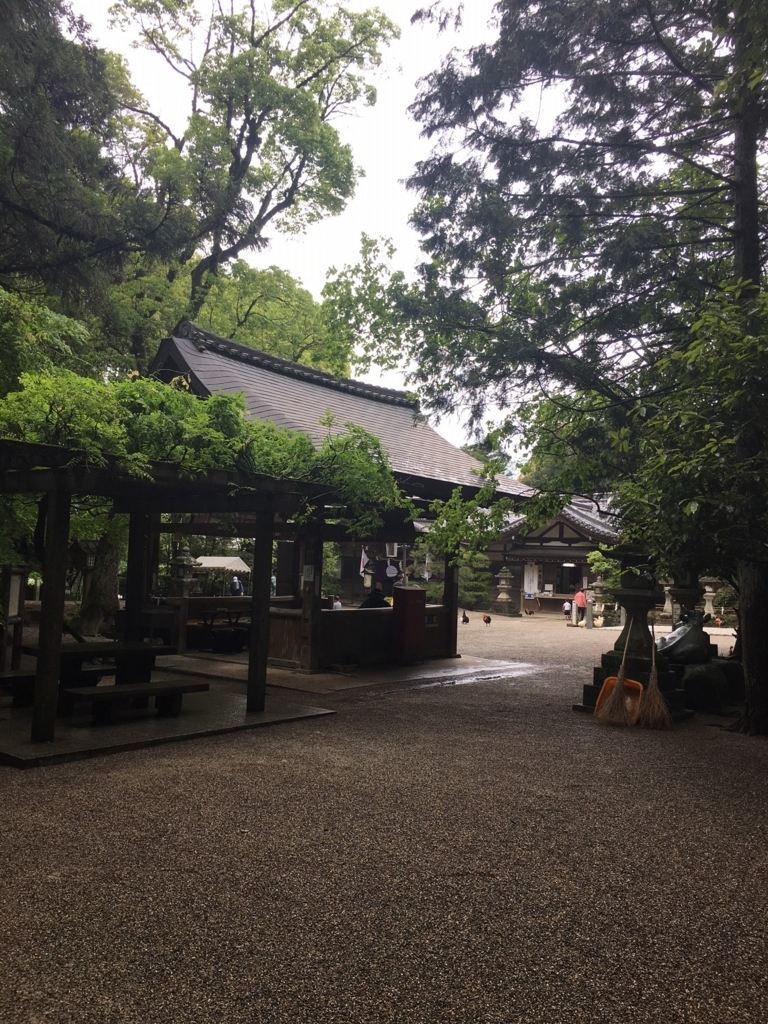 f:id:kannawadokusho:20180508093651j:plain