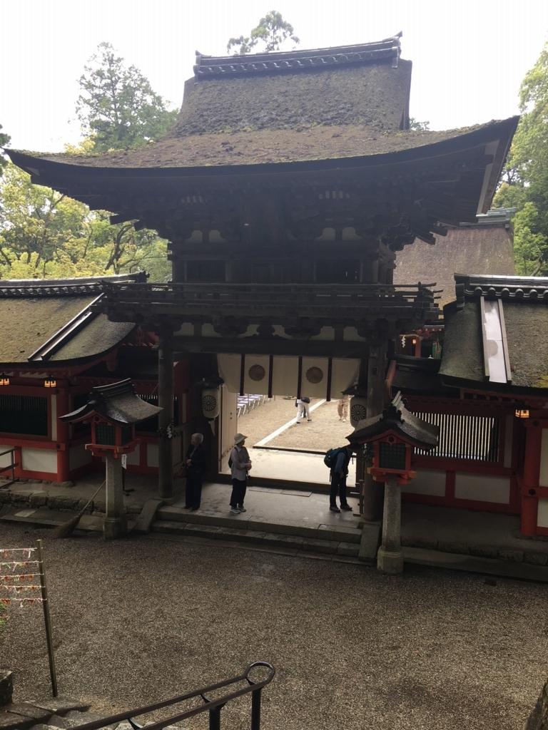 f:id:kannawadokusho:20180508093727j:plain