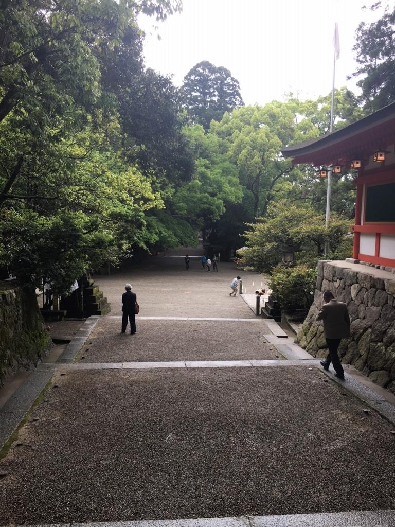 f:id:kannawadokusho:20180508093818j:plain
