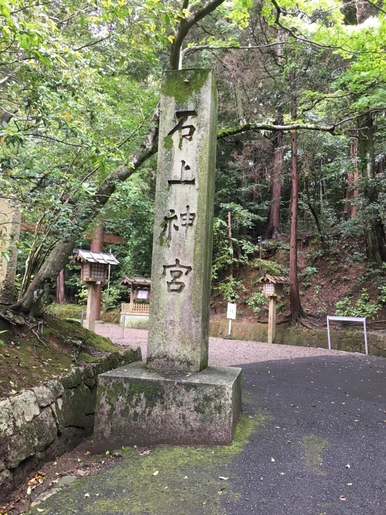 f:id:kannawadokusho:20180508093941j:plain