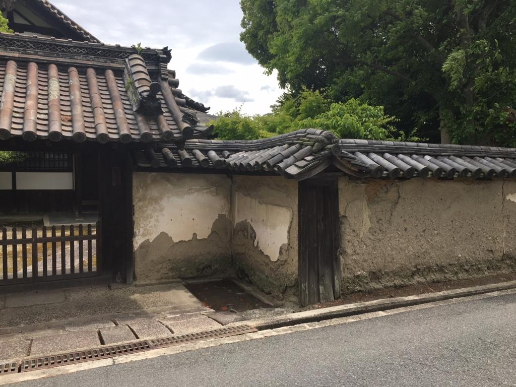 f:id:kannawadokusho:20180508094234j:plain