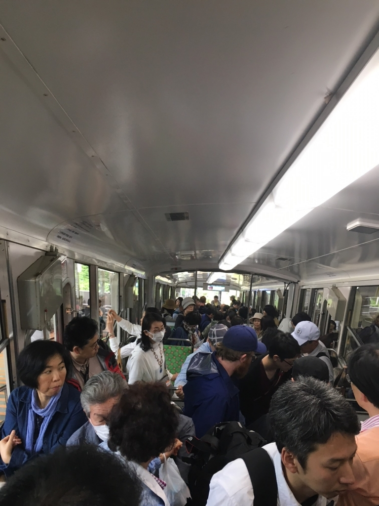 f:id:kannawadokusho:20180508094503j:plain