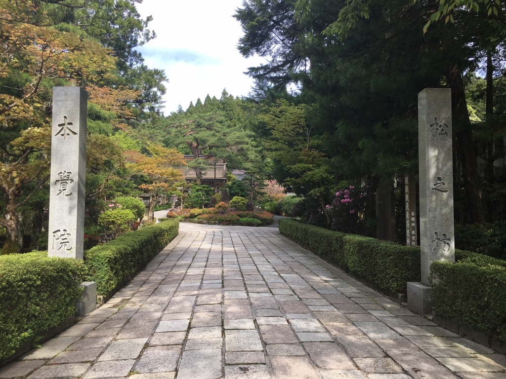 f:id:kannawadokusho:20180508095037j:plain