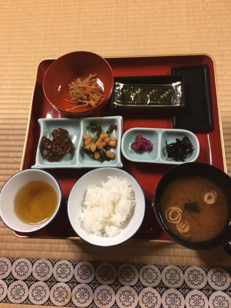 f:id:kannawadokusho:20180508104745j:plain