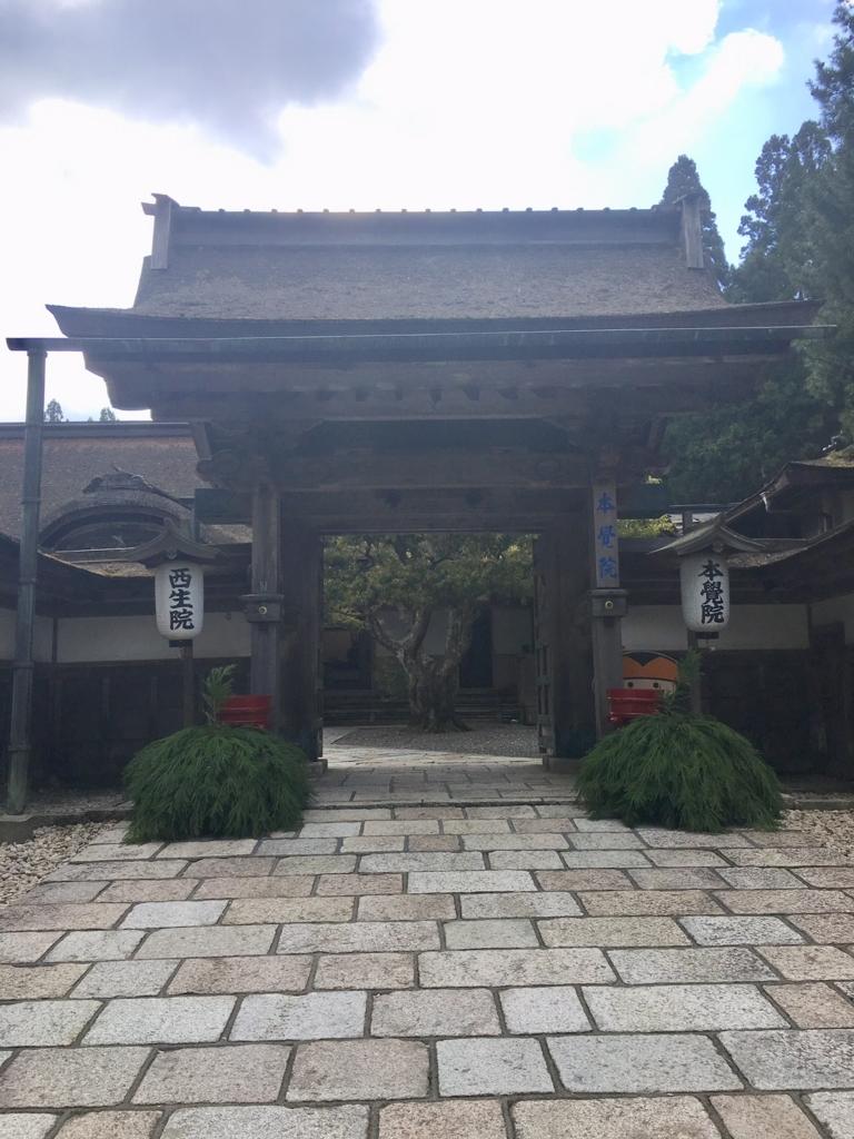 f:id:kannawadokusho:20180508104846j:plain