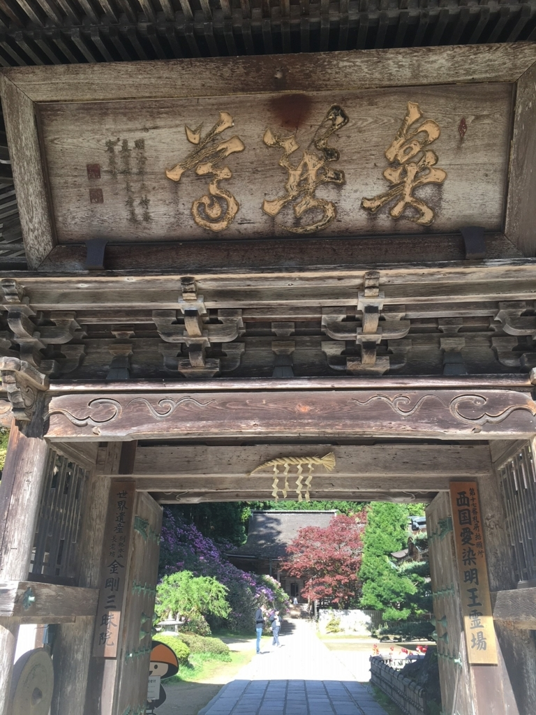 f:id:kannawadokusho:20180508174504j:plain