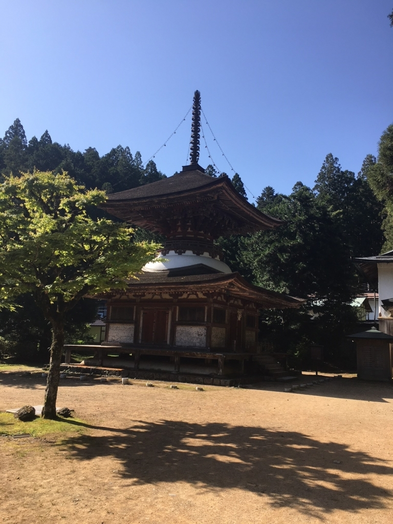 f:id:kannawadokusho:20180508174519j:plain