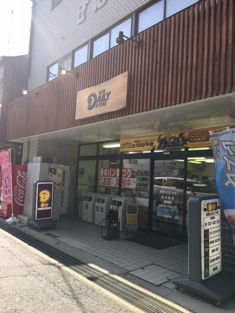 f:id:kannawadokusho:20180508174947j:plain