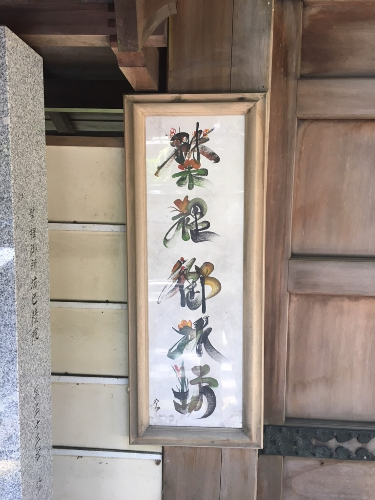 f:id:kannawadokusho:20180508175040j:plain
