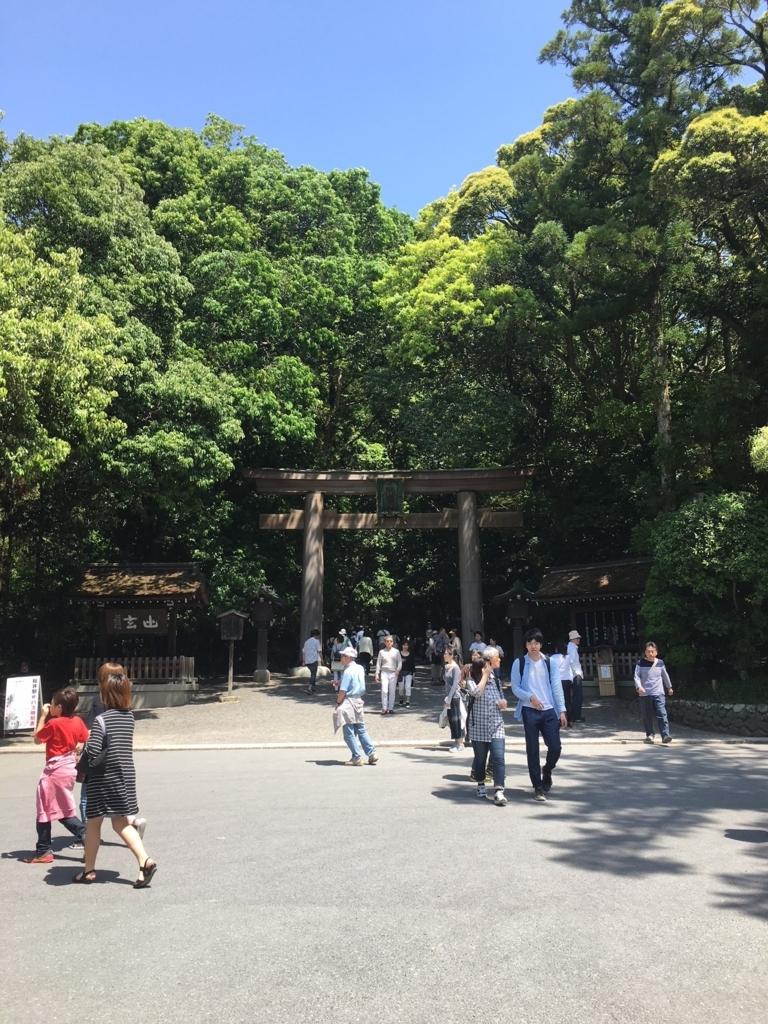 f:id:kannawadokusho:20180508175212j:plain
