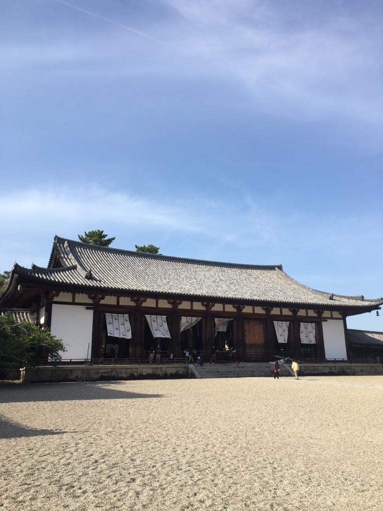 f:id:kannawadokusho:20180508180101j:plain