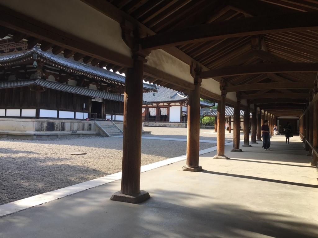 f:id:kannawadokusho:20180508180128j:plain