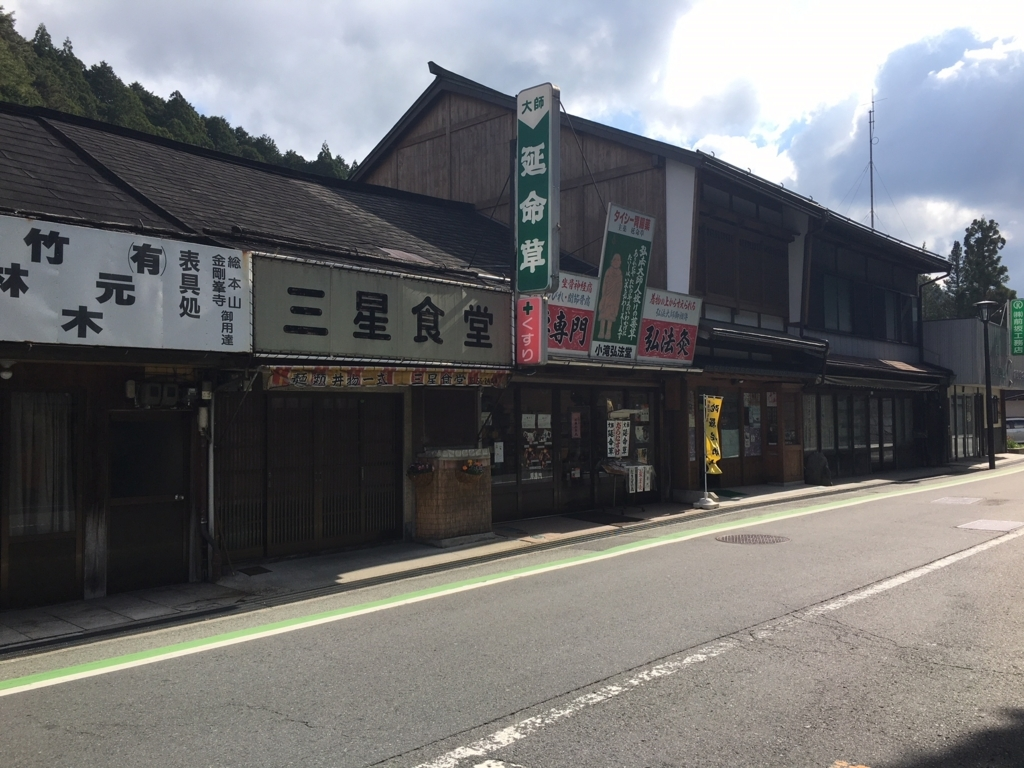 f:id:kannawadokusho:20180508181058j:plain