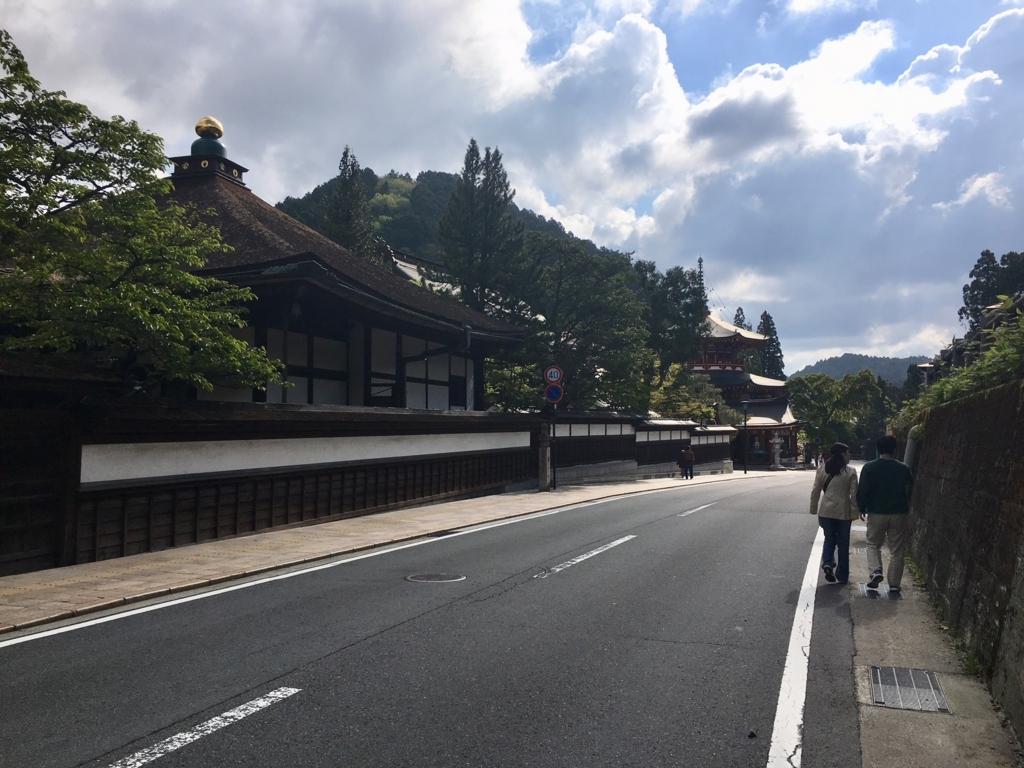 f:id:kannawadokusho:20180508181219j:plain