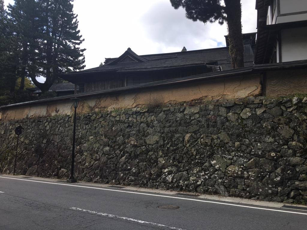 f:id:kannawadokusho:20180508181232j:plain