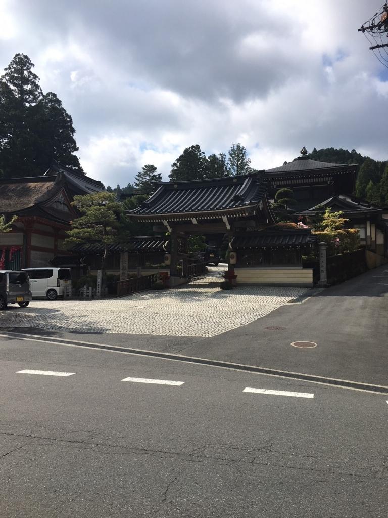 f:id:kannawadokusho:20180508181245j:plain
