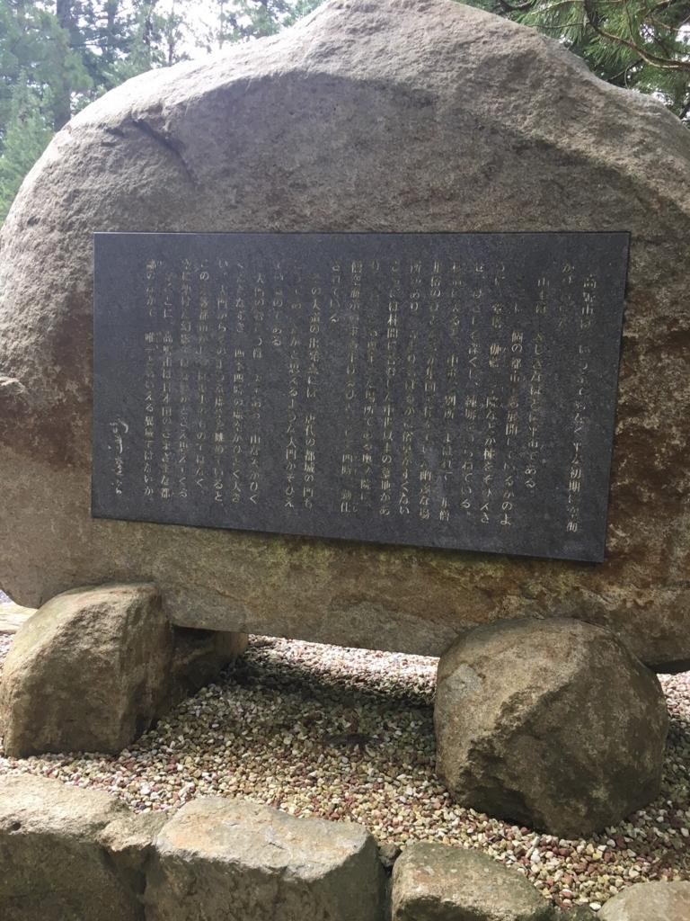 f:id:kannawadokusho:20180508181405j:plain