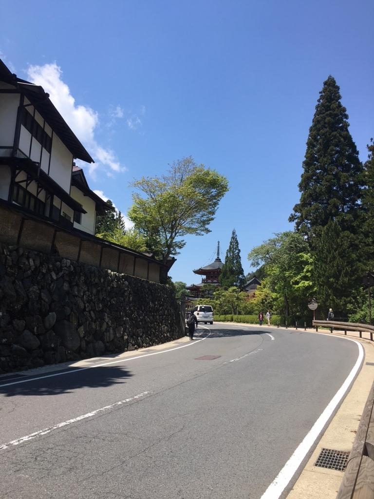 f:id:kannawadokusho:20180508182136j:plain