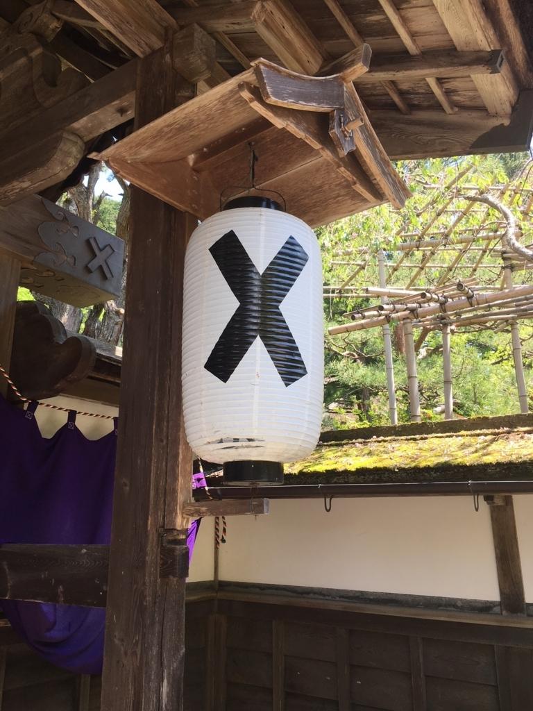 f:id:kannawadokusho:20180508182216j:plain