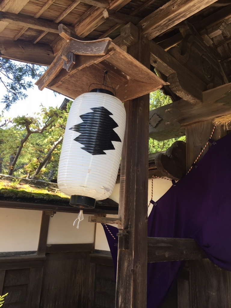 f:id:kannawadokusho:20180508182227j:plain