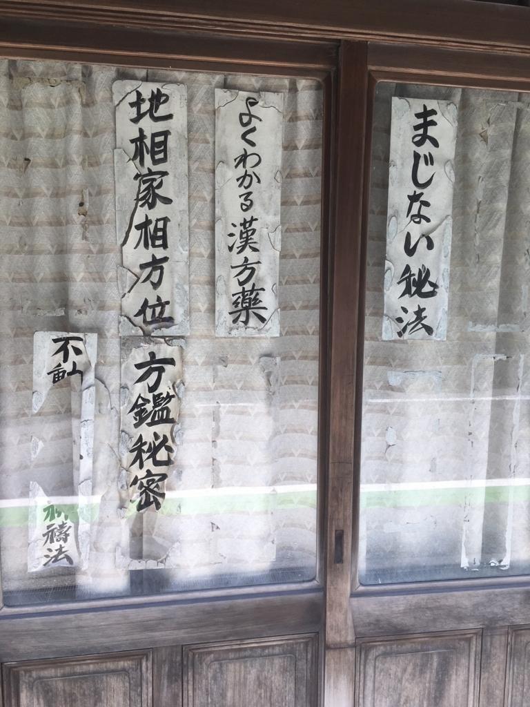 f:id:kannawadokusho:20180508182412j:plain