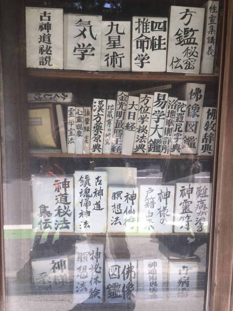 f:id:kannawadokusho:20180508182425j:plain