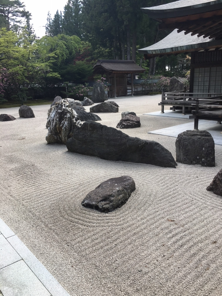 f:id:kannawadokusho:20180509154751j:plain